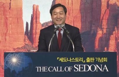 유정복 인천시장이 2012년 11월 7일 세도나스토리 출판 기념회에서 당시 박근혜 대통령 후보의 축사를 대독하고 있다. 사진=유튜브 화면 캡처